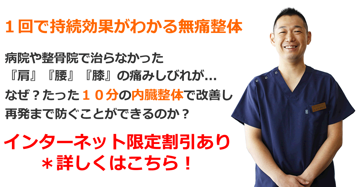 鍼灸、漢方薬について   不妊症、女性疾患専門の整体院 和歌山